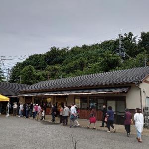 【出店のお知らせ】6月18〜19日はみさき駅から大分へ🚙💨