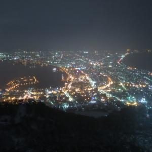≪真冬の函館さんぽ旅≫8.極寒の函館山で夜景と流氷ドラフトを。