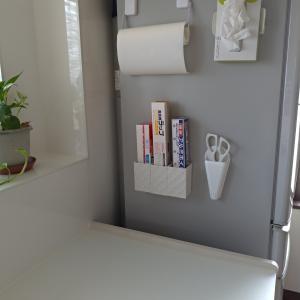 《100均》セリアのマグネット収納アイテムで冷蔵庫側面を収納スペースと活用
