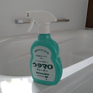 《洗剤》キッチンもウタマロ!手荒れしにくい食器洗い洗剤