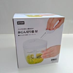 《ニトリ》野菜みじん切り器で時短!離乳食づくりや、子どものお手伝いにも♪