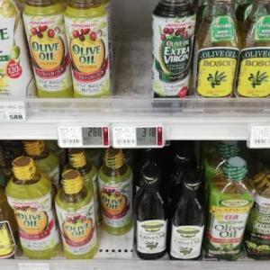 ソムリエが教える!スーパーで本物のエキストラヴァージンオリーブオイルを選ぶ方法!