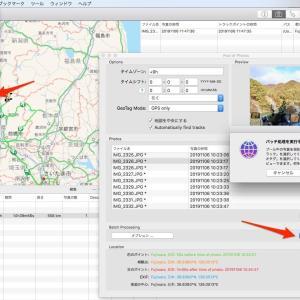 GPSロガーを使って写真に位置情報を追加する -myTracks-