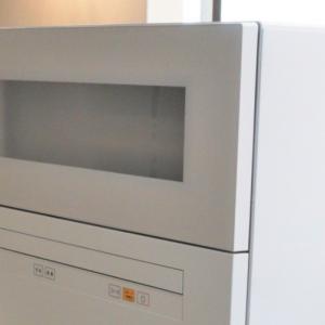 新しい食洗機が欲しい