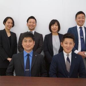 いわさき司法書士事務所が開業から9年を迎えました。