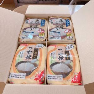 【株主優待】届いた♪ JTの優待品 お米炊くの忘れても安心 パックごはん