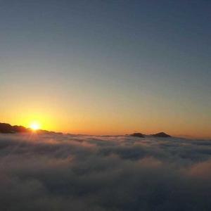 雲海、生で見てみませんか