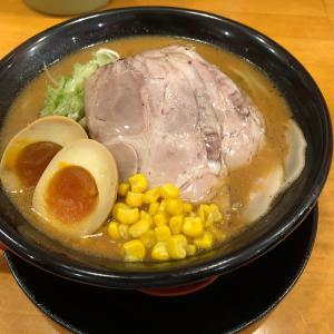 上石川に11月18日にオープンしたばかりのお店「味噌の樽丸」へ初訪問、特大サイズのチャーシューに香ばしい野菜がおいしい味噌ラーメン