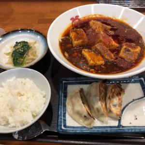 俊麺グループ「俊麺製麺所」が営業を再開!なんとプレオープン記念につき定食が200円引き ラー油香るスパイシーな麻婆麺定食を食べてきた