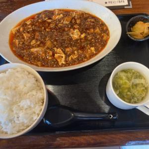 宇都宮西川田町「中華 幸心」 ボリュームたっぷり麻婆豆腐定食にお腹いっぱい