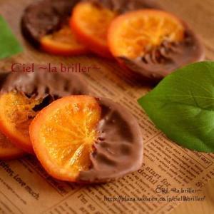 柑橘系を見たら・・・