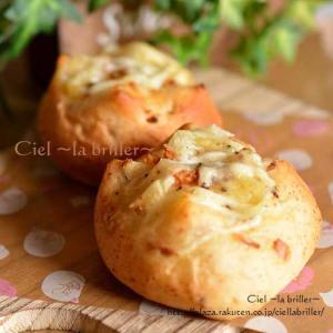 香ばしいオニオンチーズパン