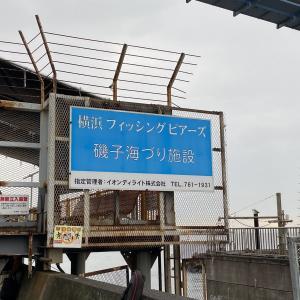 [オカッパリ]釣れない釣り公園(涙)