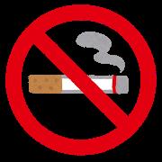 煙草を吸う人が嫌い