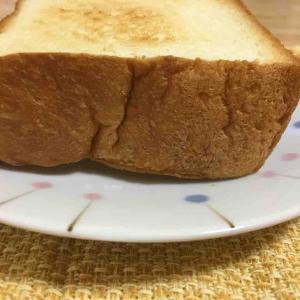 高級食パンで迎える休日の朝