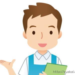 実際に日本福祉大学(通信)で学んでいます。科目修了試験の難易度ほか