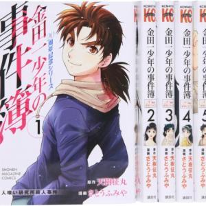 金田一少年に出てくるメインキャラのほぼ全員が不幸な目にあってない?