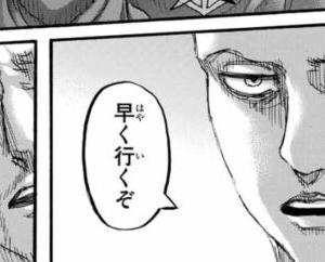【進撃の巨人】 コニーの対応、アニとライナーで違いすぎないか?