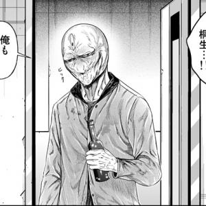 【感想】 ドキュンサーガ 第9話⑤-11 桐生さん一体なにをするつもりなんだ…