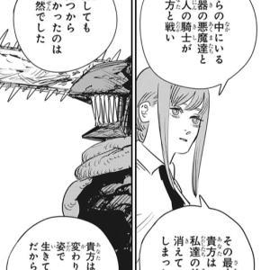 【チェンソーマン】マキマさんが言及した四騎士って何者なんだろう?
