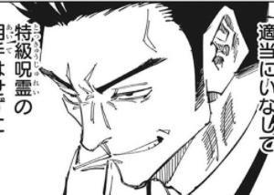 【呪術廻戦】日下部篤也「特級呪霊の相手はせずにのらりくらりといこう」