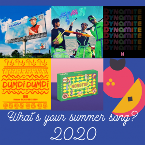 もう夏も終わり…でもまだまだ聴きたい!!あなたの今年のKpop夏ソングは!?