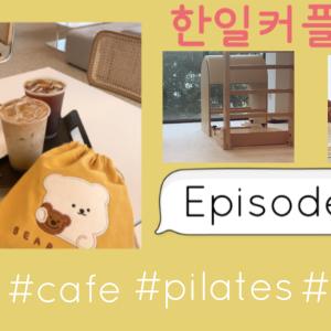 YouTube #21 韓国に住む日本人の日常Vlog 海の見えるカフェでヒーリング、ピラティスに通う