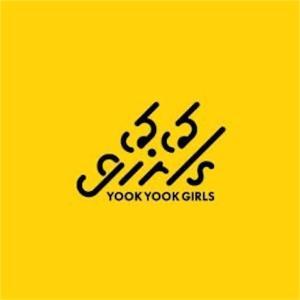 みんな大好き激安韓国通販サイト!66girls 必須アイテムと秘密の割引方法!