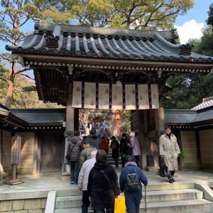 宝塚の清荒神清澄寺へお参りして自らを整える