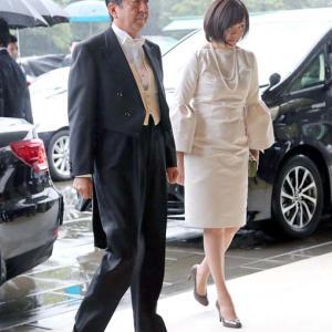 安倍昭恵夫人「天皇陛下・即位の儀式」でドレスコード違反!?