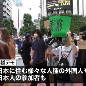 日本クルド文化協会「渋谷のデモ参加の人の中に普段クルド人支援活動をしている人が確認出来ない」