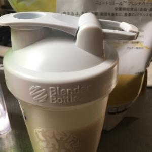 ダイエット7日目と日本のサプリメントメーカーの実態