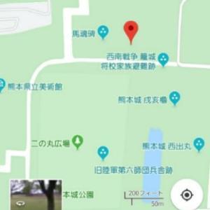 今日も公開研修in熊本を開催中 是非見学に来て下さ~い