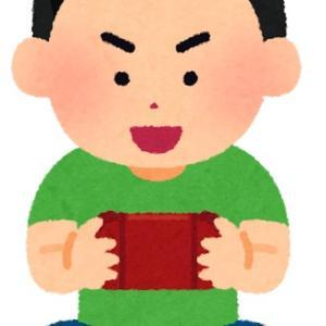 任天堂Switchは幼児でも遊べます。幼児でも楽しめるオススメのソフトは?