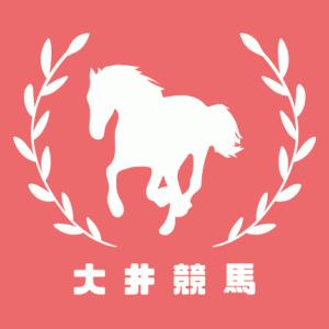 大井競馬場 10.15