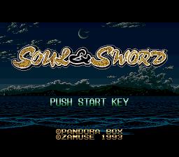 QUEST-00026 ポップなフリーシナリオRPG「Soul&Sword」