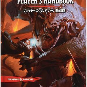 QUEST-00076 オッ3ずのアナログゲーム夜話「ダンジョンズ&ドラゴンズ」
