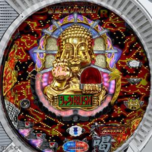 QUEST-00124 レトロゲームとレトロパチンコの共通点とは「CRシャカRUSH」