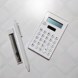 ★セリア★真っ白で可愛い電卓♡