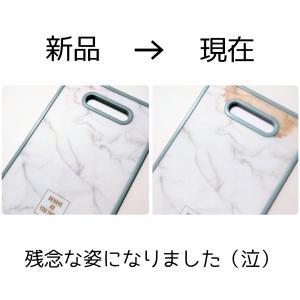★ダイソー★残念な姿になった商品②