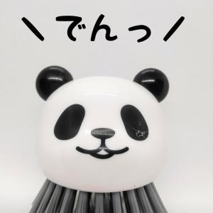★ダイソー★旦那が買ってきたパンダちゃん♡