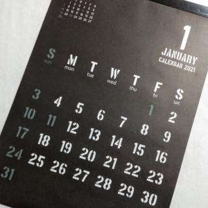 ★セリア★壁掛けカレンダー2021③