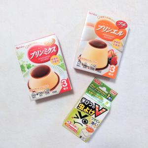 ★ダイソー★おすすめのリピ買い品4点♡