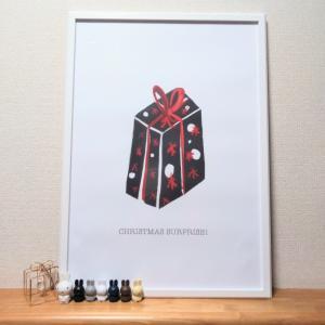 ★ダイソー★超お得なポスターフレームにクリスマスポスター飾りました♪