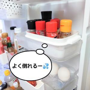 【セリア】冷蔵庫収納のイライラ解消!