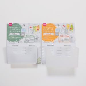 【ダイソー】冷蔵庫をスッキリしてくれる新商品!