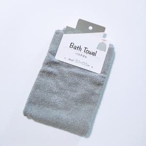 【キャンドゥ】100円バスタオルの使い心地