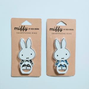【miffy style】イロチで買った激カワ限定品(・×・)♡