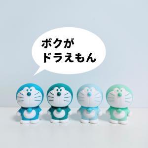 【セリア】新商品ドラえもんテトラ!やっぱりこの色は外せない!
