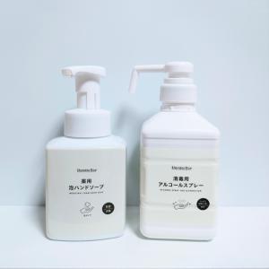 【コスモス】即買い!真っ白シンプルなPB商品